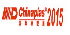 2015 國際橡塑展